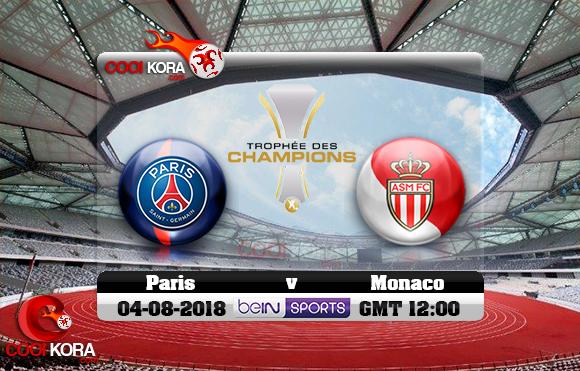 مشاهدة مباراة باريس سان جيرمان وموناكو اليوم 4-8-2018 كأس السوبر الفرنسي