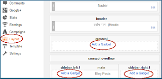 Blog layout design in Hindi