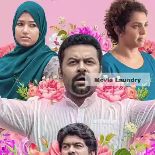 Halal Love Story (2020) movie review and rating.