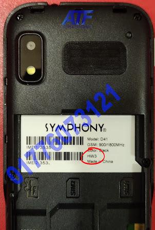 Symphony D41 Flash File