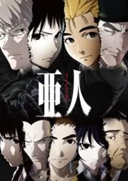 ajin anime supernatural dan horor terbaru