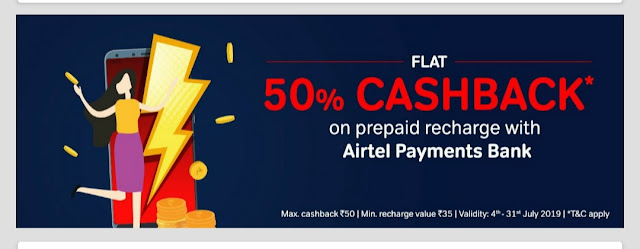 Recharge tricks- get 50% cashback on mobile recharges in
