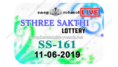 KeralaLotteryResult.net, kerala lottery kl result, yesterday lottery results, lotteries results, keralalotteries, kerala lottery, keralalotteryresult, kerala lottery result, kerala lottery result live, kerala lottery today, kerala lottery result today, kerala lottery results today, today kerala lottery result, Sthree Sakthi lottery results, kerala lottery result today Sthree Sakthi, Sthree Sakthi lottery result, kerala lottery result Sthree Sakthi today, kerala lottery Sthree Sakthi today result, Sthree Sakthi kerala lottery result, live Sthree Sakthi lottery SS-161, kerala lottery result 11.06.2019 Sthree Sakthi SS 161 11 June 2019 result, 11 06 2019, kerala lottery result 11-06-2019, Sthree Sakthi lottery SS 161 results 11-06-2019, 11/06/2019 kerala lottery today result Sthree Sakthi, 11/6/2019 Sthree Sakthi lottery SS-161, Sthree Sakthi 11.06.2019, 11.06.2019 lottery results, kerala lottery result June 11 2019, kerala lottery results 11th June 2019, 11.06.2019 week SS-161 lottery result, 11.6.2019 Sthree Sakthi SS-161 Lottery Result, 11-06-2019 kerala lottery results, 11-06-2019 kerala state lottery result, 11-06-2019 SS-161, Kerala Sthree Sakthi Lottery Result 11/6/2019