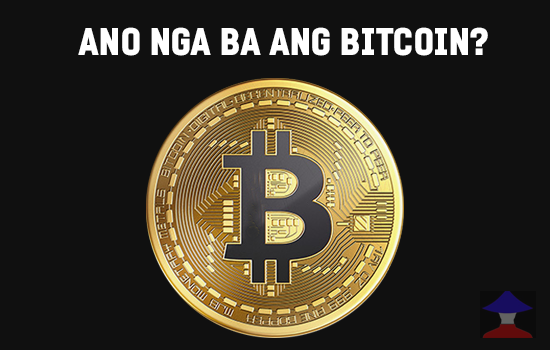ano ang bitcoin)