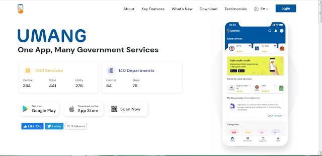 Umang Registration 2021 - CSC Jaise ek or Portal - Umang App Registration