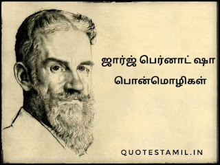 george bernard Shaw quotes in tamil