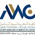 AMMC recrute Chargé de Communication Externe et Ingénieur Développement SI