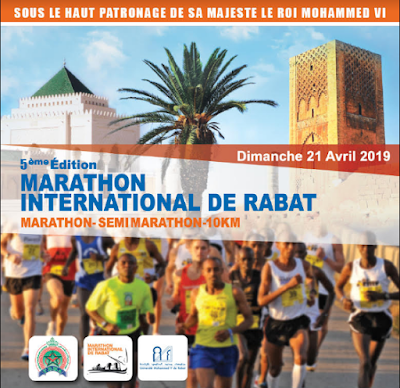 Inscription ouverte à la 5ème édition du Marathon International de Rabat التسجيل في ماراطون الرباط  بالمجان
