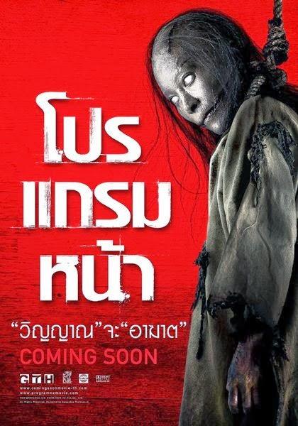 Streaming Film Subtitle Indonesia Horror List