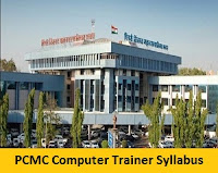 PCMC Computer Trainer Syllabus
