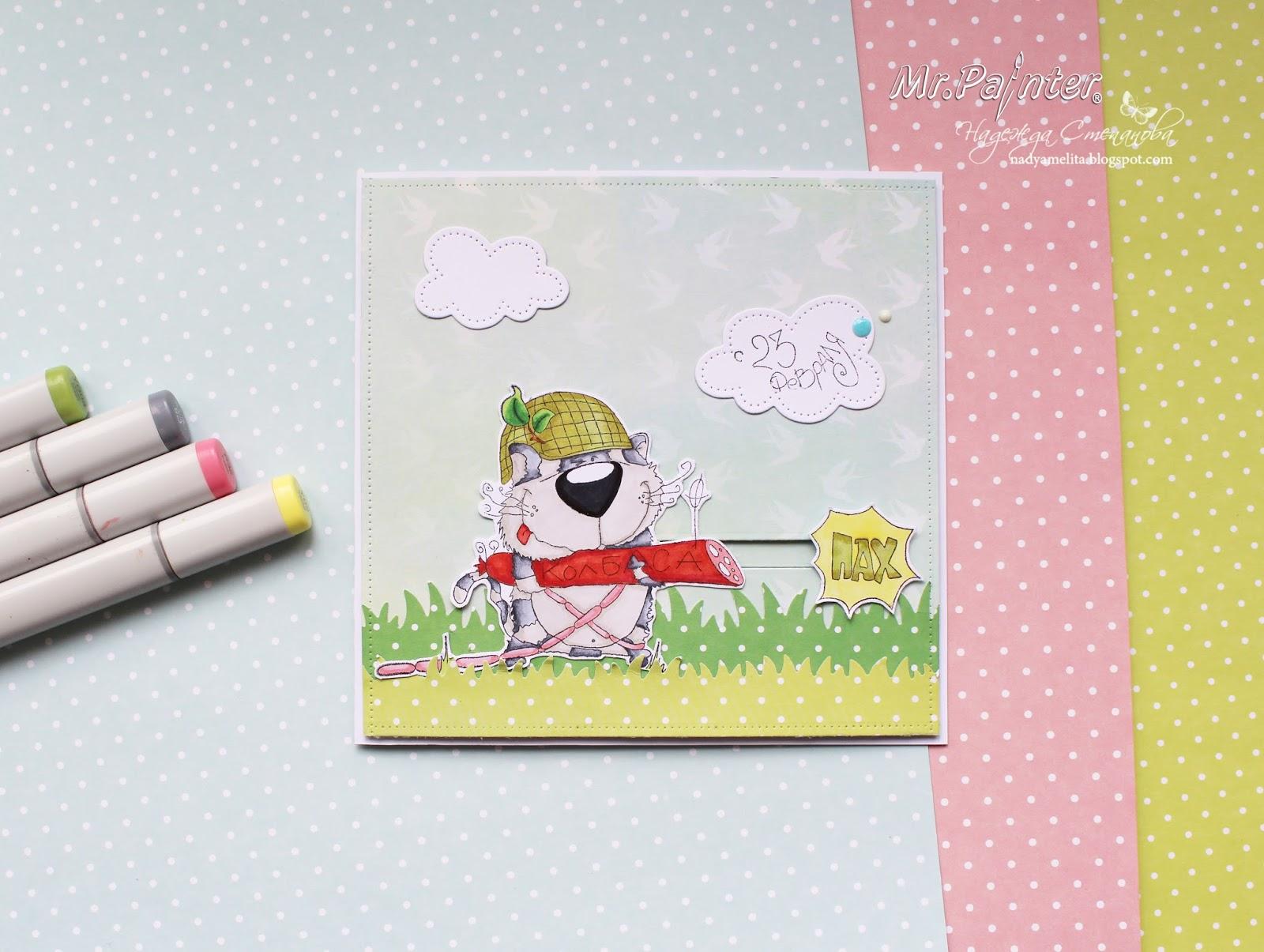 Мастер-класс интерактивной открытки, стенку прикольные пожелания