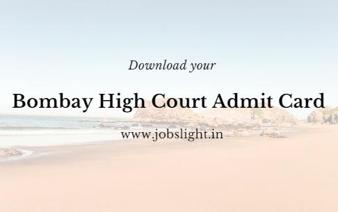 Bombay High Court Admit Card 2017