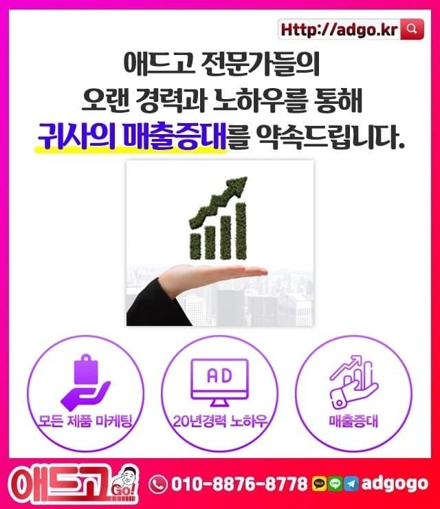순천시영업사업마케팅