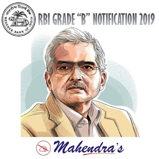 RBI Grade B 2019 Notification | Apply For 199 Posts