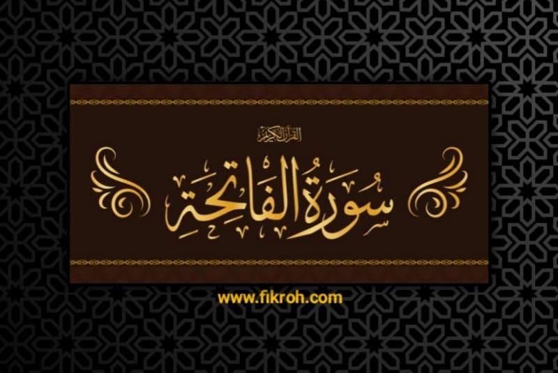 Hukum Membaca Al-Fatihah Bagi Makmum Saat Shalat Berjamaah