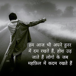 Hindi 2 line attitude status