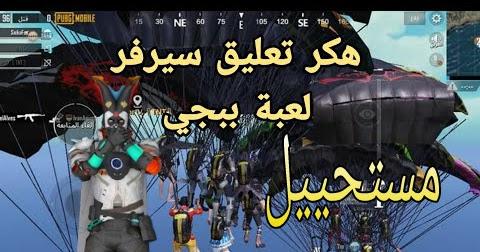 برنامج lgs fahad