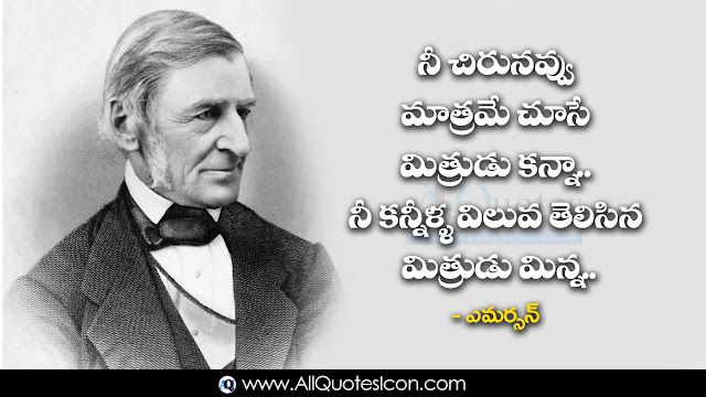 Best-Ralph-waldo-emerson-Telugu-quotes-HD-Wallpapers--Whatsapp-Life-Facebook-Images-Inspirational-Thoughts-Sayings-greetings-wallpapers-pictures-images