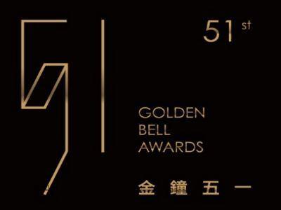 金鐘獎2016入圍名單