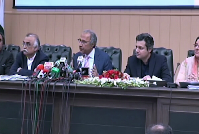 pakistan finance ministry press conference