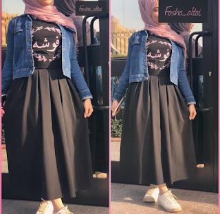 تنسيق ملابس شتوي للمحجبات 2021 - موضه ملابس شتوي للفتيات المراهقات