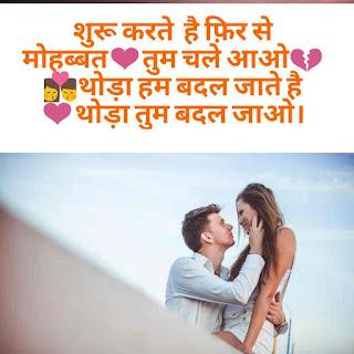 Dil love status in hindi for girlfriend