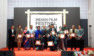 Indian Film Festival Mizoram