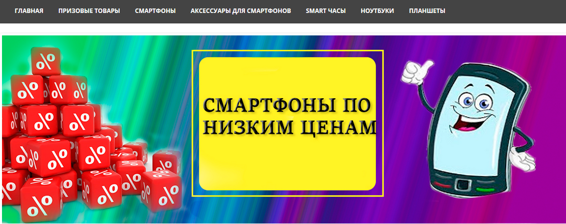 sainsbury.ru.com – отзывы, лохотрон! Мошенники