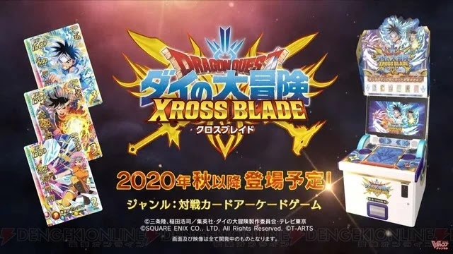 Dragon Quest: Dai no Daibōken Xross Blade