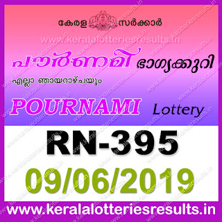 "Keralalotteriesresults.in, ""kerala lottery result 09 06 2019 pournami RN 395"" 9th June 2019 Result, kerala lottery, kl result, yesterday lottery results, lotteries results, keralalotteries, kerala lottery, keralalotteryresult, kerala lottery result, kerala lottery result live, kerala lottery today, kerala lottery result today, kerala lottery results today, today kerala lottery result,9 6 2019, 9.6.2019, kerala lottery result 9-6-2019, pournami lottery results, kerala lottery result today pournami, pournami lottery result, kerala lottery result pournami today, kerala lottery pournami today result, pournami kerala lottery result, pournami lottery RN 395 results 9-6-2019, pournami lottery RN 395, live pournami lottery RN-395, pournami lottery, 09/06/2019 kerala lottery today result pournami, pournami lottery RN-395 9/6/2019, today pournami lottery result, pournami lottery today result, pournami lottery results today, today kerala lottery result pournami, kerala lottery results today pournami, pournami lottery today, today lottery result pournami, pournami lottery result today, kerala lottery result live, kerala lottery bumper result, kerala lottery result yesterday, kerala lottery result today, kerala online lottery results, kerala lottery draw, kerala lottery results, kerala state lottery today, kerala lottare, kerala lottery result, lottery today, kerala lottery today draw result"