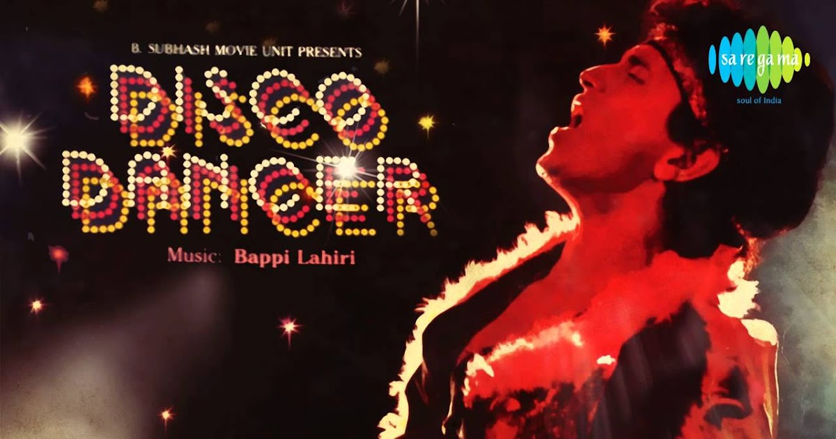 Yaad Aa Raha Hai Tera Pyar (Disco Dancer)-Guitar Chords ~ Yoo Chords