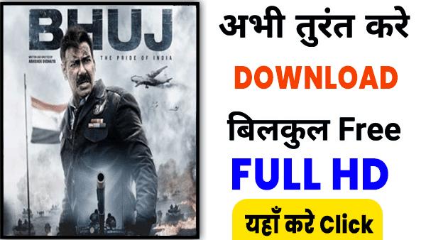Bhuj: The Pride of India Movie फ्री कैसे डाउनलोड करे