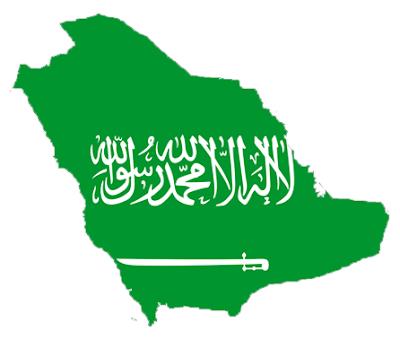 صورة خريطة للعلم السعودي