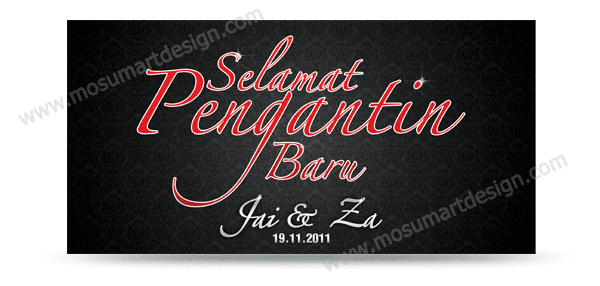 Banner perkahwinan