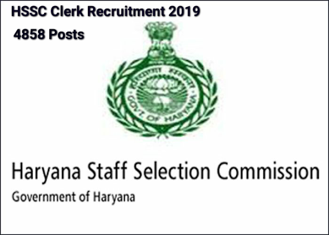 HSSC Clerk Recruitment 2019- Apply Online for 4858 Vacancy