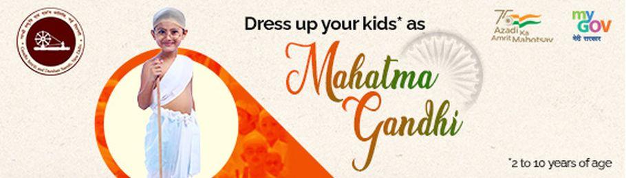 Dress Up Your Kids as Mahatma Gandhi