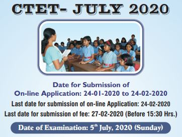 image : CTET July 2020 Exam Schedule @ TeachMatters
