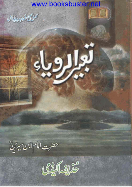 urdu novels, urdu novels pdf free download, urdu novels list, urdu novel download, urdu novels pdf, urdu novel online, urdu novel pdf, urdu novel list, a complete urdu novel, a romantic urdu novel, request a urdu novel, a list of urdu novels, urdu novel complete, urdu novel center,urdu novel download pdf,urdu novel category, urdu novel download free, e urdu novels, urdu novels, urdu novels pdf free download, urdu novels list, urdu novel download, urdu novels pdf, urdu novel online, urdu novel pdf, urdu novel list, a complete urdu novel, a romantic urdu novel, request a urdu novel, a list of urdu novels, urdu novel complete, urdu novel center,urdu novel download, pdf, urdu novel category, urdu novel download free, e urdu, novels, a hameed urdu novels pdf free download, complete urdu novel mushaf pdf, complete urdu novels pdf, complete urdu novels pdf download, complete urdu novels pdf free download, esnips urdu novels pdf, free download of urdu novels in pdf format, free download of urdu novels pdf, free download urdu novels pdf, good urdu novels pdf, hot urdu novels pdf, kitaab ghar urdu novels pdf, kitab ghar urdu novels pdf free download, lahasil urdu novel pdf, latest urdu novels pdf download, list of urdu novels pdf, pakistani urdu novels pdf free download, popular urdu novels pdf, read urdu novels pdf, romantic urdu novels list pdf, romantic urdu novels online pdf, romantic urdu novels pdf free download, sohail khan urdu novels pdf, top 10 urdu novels pdf, urdu classic novels pdf, urdu comedy novels pdf, urdu historical novels pdf, urdu horror novels in pdf, urdu horror novels pdf list, urdu jasoosi novels pdf, urdu jinsi novels pdf, urdu khofnak novels pdf, urdu love novels pdf, urdu mazahiya novels pdf, urdu novel aangan pdf, urdu novel abdullah 2 pdf, urdu novel aks pdf urdu novel all pdf, urdu novel amar bail pdf, urdu novel aqabla pdf, urdu novel chalawa pdf, urdu novel dajjal pdf, urdu novel devi pdf, urdu novel free download pdf file, urdu novel gumrah pdf, urdu novel humsafar pdf download, urdu novel in pdf format, urdu novel jangloos pdf urdu novel kala jadoo pdf, urdu novel kala jadu pdf, urdu novel kankar pdf, urdu novel khali ghar pdf, urdu novel lagan pdf, urdu novel lalkar pdf, urdu novel lihaf pdf, urdu novel mahe tamam pdf, urdu novel mahe tamam pdf free download, urdu novel mobile pdf, urdu novel mushaf pdf, urdu novel namal complete pdf, urdu novel payal pdf free download, urdu novel pdf jannat ke pattay, urdu novel pdf raja gidh free download, urdu novel pdf zindagi gulzar hai, urdu novel peer kamil pdf, urdu novel pukar pdf, urdu novel qalandar zaat pdf, urdu novel qurban jaon pdf, urdu novel sadqay tumhare pdf, urdu novel sarkash pdf, urdu novel shikari pdf download, urdu novel tabeer pdf, urdu novel wapsi pdf, urdu novel yaaram pdf, urdu novel yaram pdf, urdu novel zard mausam pdf, urdu novels abdullah pdf, urdu novels by aslam rahi pdf, urdu novels by aslam rahi pdf free download, urdu novels by hashim nadeem pdf, urdu novels by nayab jilani pdf, urdu novels by riffat siraj pdf, urdu novels by riffat siraj pdf free download, urdu novels by shazia mustafa pdf, urdu novels by subas gul pdf, urdu novels by umme maryam pdf, urdu novels collection pdf, urdu novels english translation pdf, urdu novels free download pdf by umera ahmed, urdu novels imran series mazhar kaleem pdf, urdu novels imran series pdf, urdu novels in english pdf, urdu novels in pdf, urdu novels in pdf files, urdu novels in pdf form, urdu novels in pdf format download, urdu novels in pdf format free download, urdu novels in urdu pdf, urdu novels list pdf download, urdu novels list pdf free download, urdu novels naseem hijazi pdf, urdu novels of umera ahmed pdf, urdu novels on pdf, urdu novels pdf 2014, urdu novels pdf 2016, urdu novels pdf aleem ul haq haqi, urdu novels pdf books, urdu novels pdf books free download, urdu novels pdf by farhat ishtiaq, urdu novels pdf by inayatullah, urdu novels pdf by iqra sagheer ahmed, urdu novels pdf by maha malik, urdu novels pdf by mazhar kaleem, urdu novels pdf by naseem hijazi, urdu novels pdf by nighat abdullah, urdu novels pdf by nimra ahmed, urdu novels pdf by tahir javed mughal, urdu novels pdf by tariq ismail, urdu novels pdf by tariq ismail sagar, urdu novels pdf category nimra ahmed, urdu novels pdf devta, urdu novels pdf download, urdu novels pdf download by nighat abdullah, urdu novels pdf esnips folder, urdu novels pdf facebook, urdu novels pdf facebook page, urdu novels pdf fb, urdu novels pdf for free download, urdu novels pdf for mobile, urdu novels pdf format, urdu novels pdf free, urdu novels pdf free download, urdu novels pdf free download by hashim nadeem, urdu novels pdf free download by nimra ahmed, urdu novels pdf free download by umera ahmed, urdu novels pdf free online, urdu novels pdf horror, urdu novels pdf humsafar, urdu novels pdf list, urdu novels pdf m a rahat, urdu novels pdf nimra ahmed, urdu novels pdf on facebook, urdu novels pdf online, urdu novels pdf paksociety, urdu novels pdf peer e kamil, urdu novels pdf read online, urdu novels pdf romantic, urdu novels pdf rspk, urdu novels pdf scribd, urdu novels pdf stuff, urdu novels pdf tiger, urdu novels pdf umera ahmed, urdu novels pdf.com, urdu novels raziabutt pdf, urdu purisrar novels pdf, urdu romantic novels in pdf, urdu romantic novels pdf format, urdu short novels pdf, urdu silsila war novels pdf, urdu suspense novels pdf, urdu tareekhi novels pdf, urdu translation of english novels pdf, www.urdu novels pdf.com,