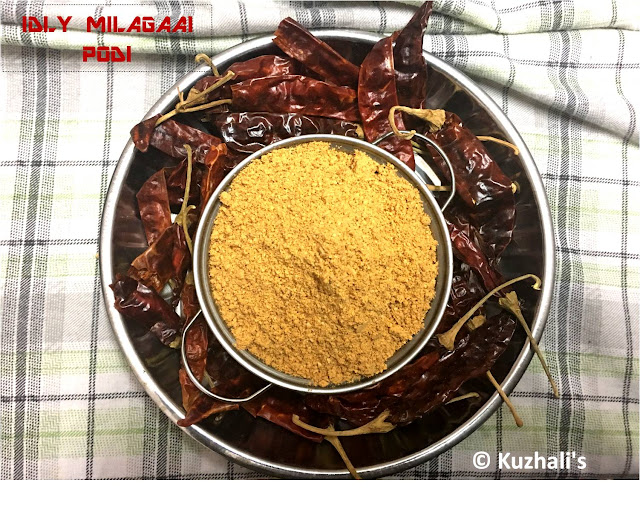 IDLY PODI / SOUTH INDIAN GUN POWDER RECIPE- SIDE DISH FOR IDLY/DOSA- HOW TO MAKE IDLI MILAGAAI PODI/ULUTHAM PARUPPU MILAGAAI PODI