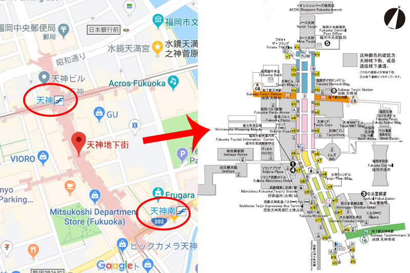 天神地下街地圖