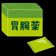 胃腸薬のイラスト