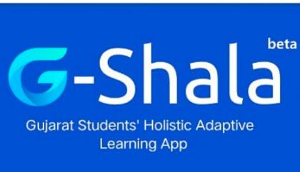 G-Shala mobile App Download link and Login