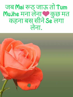Love status images in hindi