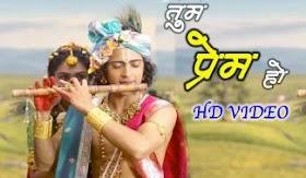 तुम प्रेम हो TUM PREM HO Lyrics - Mohit Lalvani, Ashwariya Anand