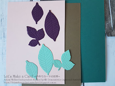 June give away and onlineclass Satomi Wellard-Independent Stampin'Up! Demonstrator in Japan and Australia, #su, #stampinup, #cardmaking, #papercrafting, #rubberstamping, #stampinuponlineorder, #craftonlinestore, #papercrafting, #handmadegreetingcard, #2018junegiveaway #2018juneonlineclass #スタンピン #スタンピンアップ #スタンピンアップ公認デモンストレーター #ウェラード里美 #手作りカード #スタンプ #カードメーキング #ペーパークラフト #スクラップブッキング #ハンドメイド #オンラインクラス #スタンピンアップオンラインオーダー #スタンピンアップオンラインショップ #動画 #フェイスブックライブワークショップ #お買い物プレンゼント