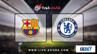 kora online مشاهدة مباراة برشلونة وتشيلسي بث مباشر اليوم 23-7-2019 في مباراة ودية