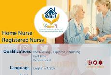 الاربعاء 22 / 7 / 2020 - مركز كبار السن للرعاية الصحية والمنزلية - وظيفة شاغرة
