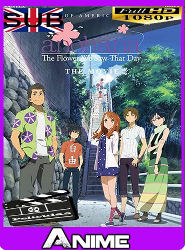 ANO HI MITA HANA NO NAMAE WO BOKUTACHI WA MADA SHIRANAI (2013) HD 1080p Subtitulado [GoogleDrive-Mega]