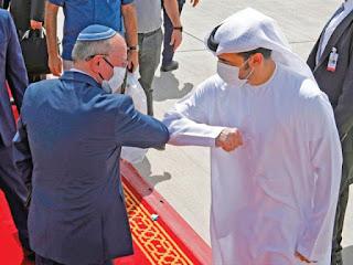 اتحاد علماء المسلمين يندد بتطبيع البحرين ويؤكد على حرمة التطبيع مع محتلي الأقصى والقدس وفلسطين