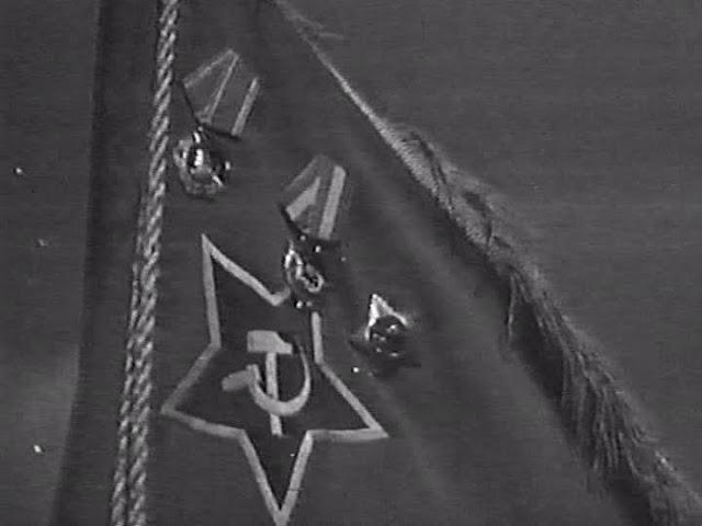 Знамя 43 гвардейской пушечной арт. бригады